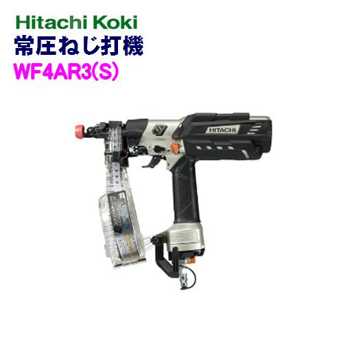 HiKOKI[ 日立工機 ]  常圧ねじ打機 WF4AR3(S) 【ケース付セット】シャンパンゴールド
