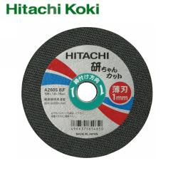HiKOKI[ 日立工機 ]  切断トイシ 薄型【0023-3008】200枚入