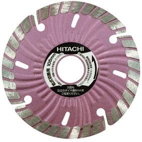 HiKOKI[ 日立工機 ]  ディスクグラインダー用 ダイヤモンドカッター (波型基盤タイプ)外径125×穴径20mm セグメント(長寿命&切れ味) 【0032-7773】
