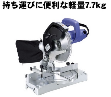 HiKOKI[ 日立工機 ]  216mm 卓上丸のこ FC8FC