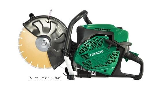 HiKOKI[ 日立工機 ]  エンジンカッタ CM75EAP