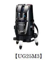 HiKOKI[日立工機] レーザー墨出し器UG25M3(J)【受光器付】【H02】