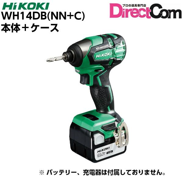 HiKOKI[日立工機] 14.4VインパクトドライバWH14DB(NN+C)【本体+ケース】※ビット、バッテリー、充電器は別売です。【H03】