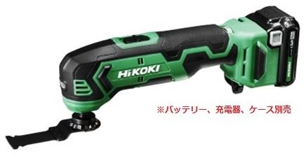 HiKOKI[日立工機] 10.8VコードレスマルチツールCV12DA(NN)【本体のみ】※ケース・充電器・電池別売です。【H02】