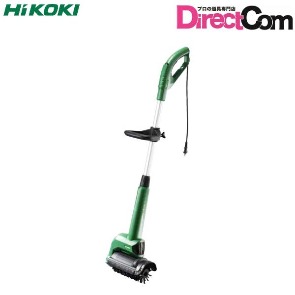 HiKOKI[日立工機] パワーブラシSW16V 縦回転電動ブラシ【H01】