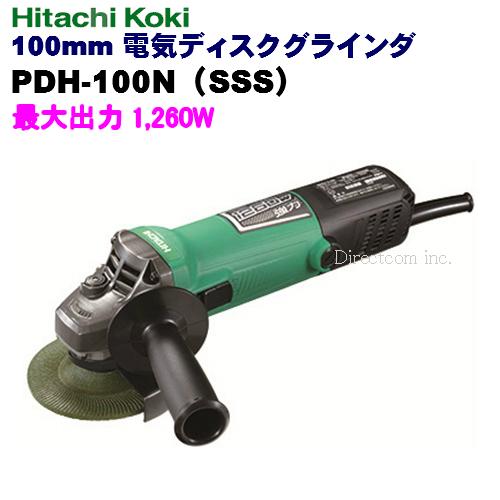 HiKOKI[ 日立工機 ]  100mm 電気ディスクグラインダ PDH-100N(SSS) 低速・高トルク・強力形 / 再起動防止機能・ソフトスタート搭載
