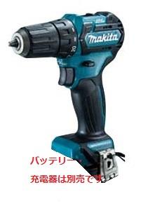 マキタ 10.8V 充電式ドライバドリル DF332DZ 【本体のみ】 ※充電器、バッテリーは別売です。【M03】