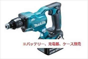 マキタ 18V 充電式スクリュードライバFS454DZ【本体のみ】 青 ※バッテリ、充電器、ケース別売