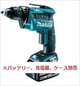 マキタ 18V 充電式スクリュードライバFS453DZ【本体のみ】 青 ※バッテリ、充電器、ケース別売