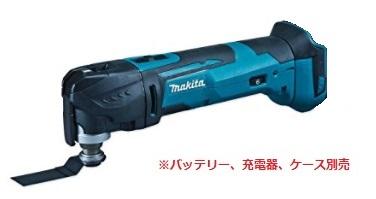 マキタ 14.4V 充電式マルチツールTM41DZ【本体のみ】 青 ※バッテリ、充電器、ケース別売