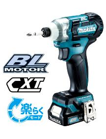 マキタ 10.8V (4.0Ah) 充電式インパクトドライバTD111DSMX 【フルセット】 青