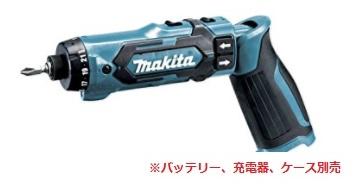 マキタ 7.2V 充電式ペンドライバドリルDF012DZ【本体のみ】 青※バッテリ、充電器、ケース別売【M03】
