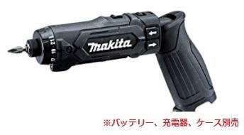 マキタ 7.2V 充電式ペンドライバドリルDF012DZB【本体のみ】 黒※バッテリ、充電器、ケース別売【M03】