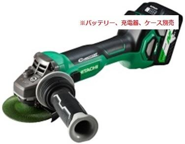 ★マルチボルト★ HiKOKI [ ハイコーキ ] 36VコードレスディスクグラインダG3610DA(NN) 【本体のみ】※バッテリー、充電器、ケースは別売です。
