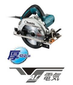 マキタ 100V 165mm 電子マルノコHS6302 チップソー付 青【M03】