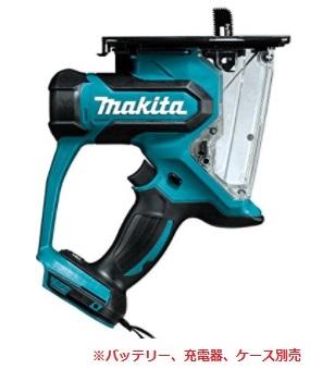 マキタ 18V 充電式ボードカッタSD180DZ【本体のみ】 青 ※バッテリ、充電器、ケース別売