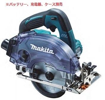 マキタ 14.4V 充電式防じんマルノコKS510DZ【本体のみ】 青 ※バッテリ、充電器、ケース、チップソー別売