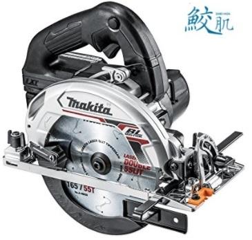 マキタ 18V(6.0Ah)165mm 充電式マルノコHS631DGXSB【フルセット(鮫肌チップソー付)】 黒