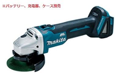 マキタ 18V 充電式ディスクグラインダ スライドスイッチタイプ GA404DZN【本体のみ】 青 ※バッテリ、充電器、ケース別売
