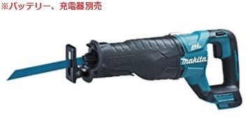 マキタ 14.4V 充電式レシプロソーJR147DZK【本体+ケース(レシプロソーブレード付)】 青 ※バッテリ、充電器別売