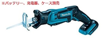 マキタ 18V 充電式レシプロソーJR184DZ【本体のみ(レシプロソーブレード付)】 青※バッテリ、充電器、ケース別売