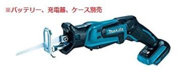 マキタ 14.4V 充電式レシプロソーJR144DZ【本体のみ(レシプロソーブレード付)】 青 ※バッテリ、充電器、ケース別売【M03】