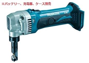 マキタ 14.4V 充電式ニブラJN160DZ【本体のみ】 青 ※バッテリ、充電器、ケース別売