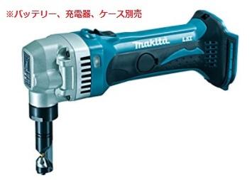 マキタ 18V 充電式ニブラJN161DZ【本体のみ】 青 ※バッテリ、充電器、ケース別売