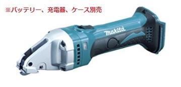 マキタ 14.4V 充電式ストレートシャーJS160DZ【本体のみ】 青 ※バッテリ、充電器、ケース別売
