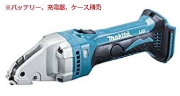 マキタ 18V 充電式ストレートシャーJS161DZ【本体のみ】 青 ※バッテリ、充電器、ケース別売