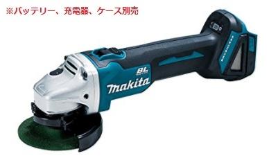 マキタ 14.4V 充電式ディスクグラインダ スライドスイッチタイプ GA403DZN【本体のみ】 青 ※バッテリ、充電器、ケース別売