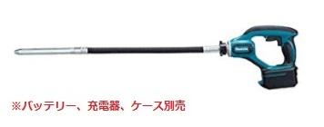 マキタ 14.4V 充電式コンクリートバイブレータ VR340DZ【本体のみ】 青※バッテリ、充電器、ケース別売【M03】