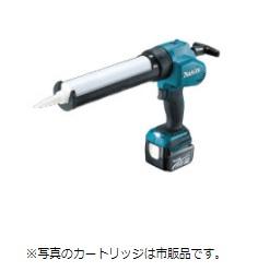 マキタ 14.4V(3.0Ah)充電式コーキング CG140DRF【フルセット】 青【M03】