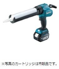 マキタ 18V(3.0Ah)充電式コーキングガン CG180DRF【フルセット】 青