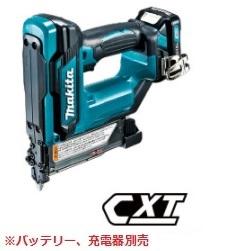 マキタ 10.8V 充電式ピンタッカ PT354DZK 青 【本体+ケース】 ※バッテリ、充電器別売