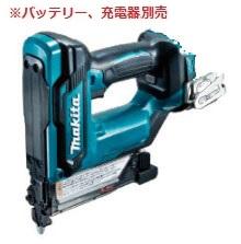 マキタ 14.4V 充電式ピンタッカ PT352DZK 青 【本体+ケース】 ※バッテリ、充電器別売