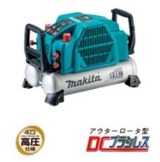マキタ エアコンプレッサ AC462XLH 青 高圧専用(4口)【M03】