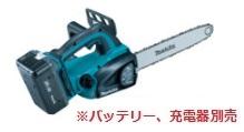 マキタ 36V 充電式チェンソーMUC350DZ【本体のみ】 青 350mm [ガイドバー長さ]※バッテリ、充電器別売