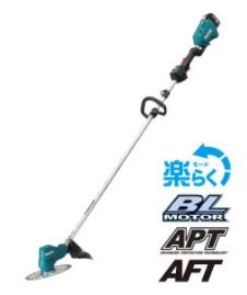マキタ 14.4V (3.0Ah) 充電式草刈機 MUR144LDRF 青 【フルセット】【ループハンドル】
