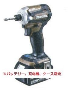 マキタ 14.4V 充電式インパクトドライバTD161DZAB【本体のみ】 オーセンティックブラウン ※バッテリ、充電器、ケース別売