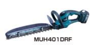 マキタ 18V (3.0Ah) 充電式生垣バリカン MUH401DRF 【フルセット】【刈込幅 400mm】