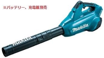 マキタ 18V (36V) 充電式ブロワMUB362DZ 【本体のみ】※バッテリ、充電器別売