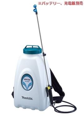 マキタ 14.4V 充電式噴霧器MUS153DZ【本体のみ】【背負式】※バッテリ、充電器別売【M03】