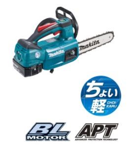 マキタ 18V(6.0Ah) 充電式チェンソー250mmMUC254DRGX【フルセット】 青