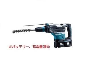 マキタ 18V 40mm 充電式ハンマドリルHR400DZK【本体+ケース】 ※ビット別売