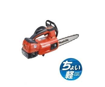 マキタ 18V(6.0Ah) 充電式チェンソー200mm MUC204CDGR【フルセット】 赤 カービングバー仕様