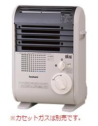 イワタニ カセットガスファンヒーター 風暖 CB-GFH-2 6-2399-0101 ZST-C0
