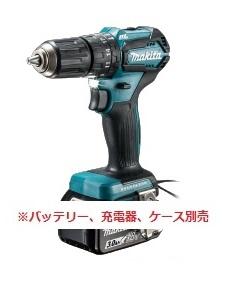 マキタ 18V 充電式震動ドライバドリルHP483DZ【本体のみ】 青 ※バッテリ、充電器、ケース別売