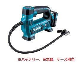 マキタ 10.8V 充電式空気入れ MP100DZ ※バッテリ・充電器・ケース別売