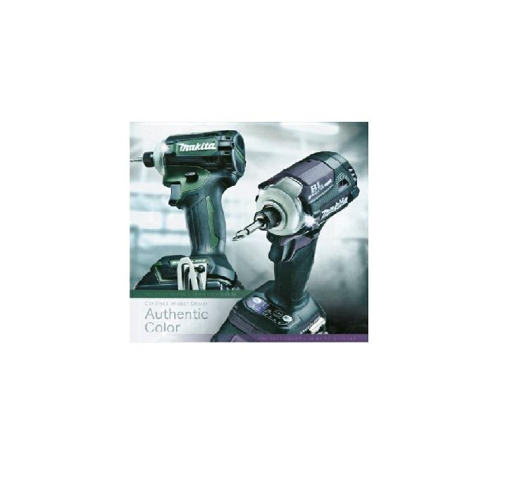 マキタ 限定色 18V 充電式インパクトドライバTD171DZAG【本体のみ】 オーセンティックグリーン※バッテリ、充電器、ケース別売